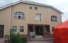 7-комнатный дом, 500 м², 10 сот., Архангельская 42/4 — Чкалова за 40 млн 〒 в Павлодаре