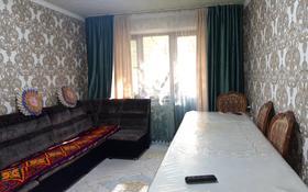 3-комнатная квартира, 62 м², 3/5 этаж, 4мкр 13 за 14 млн 〒 в Таразе