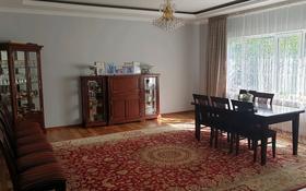 7-комнатный дом, 290 м², 6 сот., мкр Каргалы, Нажимеденова 13 за 105 млн 〒 в Алматы, Наурызбайский р-н