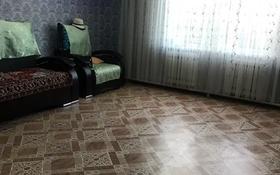 3-комнатный дом, 116 м², 6 сот., Ломаносова — Народная за 20 млн 〒 в Семее