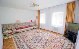 3-комнатный дом, 62 м², 8 сот., Ескельды би 113 за 10 млн 〒 в Талдыкоргане