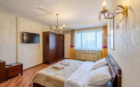 1-комнатная квартира, 55 м², 8 этаж посуточно, мкр Самал-1, Достык 128 за 16 000 〒 в Алматы, Медеуский р-н