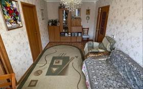 4-комнатная квартира, 62.7 м², 2/5 этаж, Пичугина 246 за 17 млн 〒 в Караганде, Казыбек би р-н