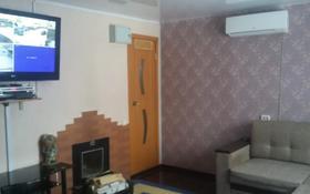 4-комнатный дом, 85.5 м², 6 сот., Ленина 30 за 14.9 млн 〒 в