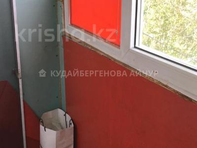 2-комнатная квартира, 65 м², 5/5 этаж, Тургута Озала за ~ 19 млн 〒 в Алматы, Алмалинский р-н — фото 10