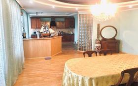 5-комнатная квартира, 215 м², 4/9 этаж, Казахстан 64/1 за 68.5 млн 〒 в Усть-Каменогорске