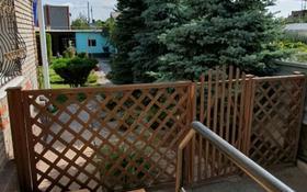 3-комнатный дом, 180 м², 6 сот., Звёздный переулок 8 — Сарыарка за 38 млн 〒 в Рудном