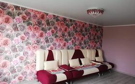 2-комнатная квартира, 52 м², 5/5 этаж, Ахметова 12 за 12 млн 〒 в Усть-Каменогорске
