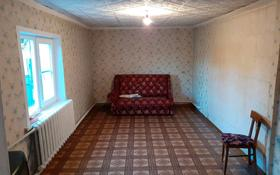 3-комнатный дом, 50.5 м², 12.5 сот., Центральная 91 за 3.5 млн 〒 в Усть-Каменогорске