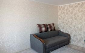 1-комнатная квартира, 30 м², 4/5 этаж, Гарышкер 18 — Валиханова за 7.7 млн 〒 в Талдыкоргане