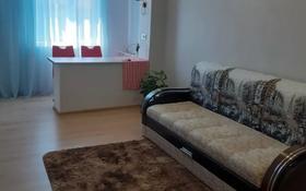 2-комнатная квартира, 48 м², 4/4 этаж посуточно, 2-й мкр, 2 мкр 35 за 8 000 〒 в Актау, 2-й мкр