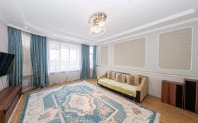 5-комнатный дом, 146 м², 10 сот., Едыге 69 за 30 млн 〒 в Косшы