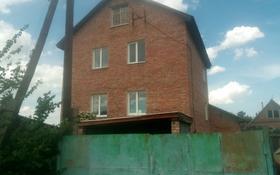 5-комнатный дом, 130 м², Семипалатинская улица 152 за 17.5 млн 〒 в Усть-Каменогорске