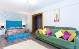 1-комнатная квартира, 45 м², 7/20 этаж посуточно, мкр Самал-1 97 за 15 000 〒 в Алматы, Медеуский р-н