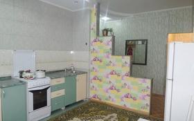1-комнатная квартира, 45 м², 2/4 этаж по часам, Жарокова 217б — Тимирязева за 1 000 〒 в Алматы, Бостандыкский р-н