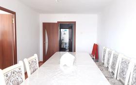 3-комнатная квартира, 80 м², 5/5 этаж, Аскарова 227 за 12 млн 〒 в Таразе