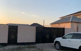 3-комнатный дом, 72 м², 15 сот., Досаев 174 за 12.5 млн 〒 в