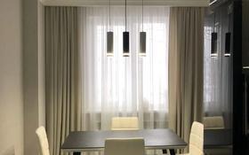 3-комнатная квартира, 106 м², 7/11 этаж, Аскарова Асанбая за 65 млн 〒 в Алматы