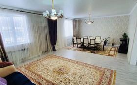 5-комнатный дом, 220 м², Коктем за 65 млн 〒 в Кыргауылдах