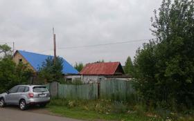 3-комнатный дом, 72 м², 45 сот., Семьянова 49 за 5 млн 〒 в Бобровке