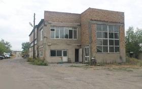Промбаза 0.38 га, Карасай батыра 13 за 84 млн 〒 в Талгаре
