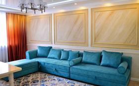 3-комнатная квартира, 64 м², 1/5 этаж, Гани Иляева — проспект Бейбитшилик за 29 млн 〒 в Шымкенте, Аль-Фарабийский р-н