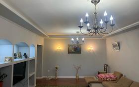 3-комнатная квартира, 113 м², 8/9 этаж, Абая 5 — Сарыарка за 36 млн 〒 в Нур-Султане (Астана), Сарыарка р-н