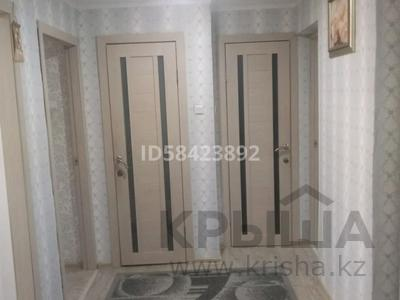 3-комнатная квартира, 63 м², 1/3 этаж, Аюченко 19 за 12.5 млн 〒 в Семее — фото 10