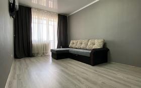 1-комнатная квартира, 50 м², 2/5 этаж посуточно, 10 мкрн 23 за 7 000 〒 в Балхаше