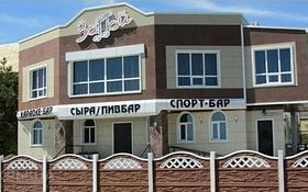 Здание, площадью 360 м², Каирбекова 367А за 82 млн 〒 в Костанае