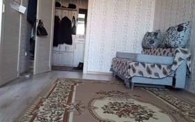 1-комнатная квартира, 34 м², 1/5 этаж, проспект Нурсултана Назарбаева 227 за 10.2 млн 〒 в Костанае