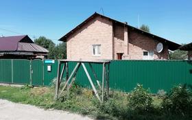 4-комнатный дом, 160 м², 8 сот., Район аэропорта за 20 млн 〒 в Усть-Каменогорске