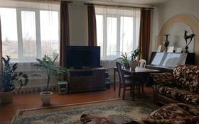 5-комнатная квартира, 223 м², 2/2 этаж, улица Сакена Сейфуллина 123 за 26 млн 〒 в Кокшетау