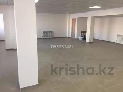 Офис площадью 110 м², Сыганак за 450 000 〒 в Нур-Султане (Астана), Есиль р-н — фото 2