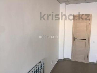 Офис площадью 110 м², Сыганак за 450 000 〒 в Нур-Султане (Астана), Есиль р-н — фото 4