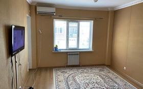 2-комнатная квартира, 58 м², 4/6 этаж, мкр Нурсая за 15 млн 〒 в Атырау, мкр Нурсая