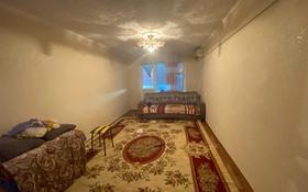 2-комнатная квартира, 50 м², 5/5 этаж, Акмешит 20 за 6.5 млн 〒 в