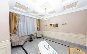 4-комнатная квартира, 205 м², 6/7 этаж, Кабанбай батыр 13 за 122 млн 〒 в Нур-Султане (Астане), Есильский р-н