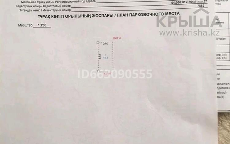 Участок 0.16 соток, Тайманова 48 за 4 млн 〒 в Атырау