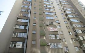 3-комнатная квартира, 121.3 м², 7/14 этаж, Масанчи 98В — 15 за 57 млн 〒 в Алматы, Бостандыкский р-н