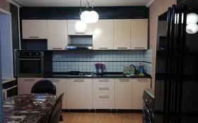 3-комнатная квартира, 63 м², 7/9 этаж, Кабанбай батыра 91 за 25 млн 〒 в Усть-Каменогорске