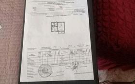 1-комнатная квартира, 45 м², 2/6 этаж, Наурыз 4 за 12.5 млн 〒 в Костанае
