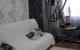4-комнатная квартира, 77.2 м², 3/5 этаж, 1-й квартал, 1-й квартал 16 за 16 млн 〒 в Караганде, Октябрьский р-н