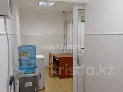 Помещение площадью 70 м², Авангард-4, Владимирского 2а за 27 млн 〒 в Атырау, Авангард-4