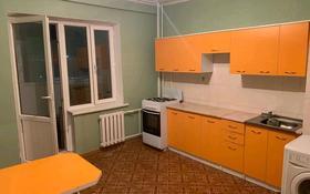 1-комнатная квартира, 34 м², 1/5 этаж помесячно, Каратал 43 за 65 000 〒 в Талдыкоргане
