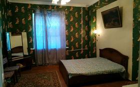 3-комнатная квартира, 90 м², 1/2 этаж помесячно, Ленина 74а за 70 000 〒 в Караганде, Казыбек би р-н