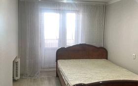 3-комнатная квартира, 65 м², 7/9 этаж помесячно, Назарбаева 249 249 за 85 000 〒 в Уральске