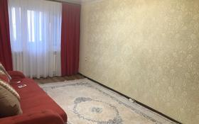 2-комнатная квартира, 43.5 м², 5/5 этаж, мкр 5 1а за 9 млн 〒 в Актобе, мкр 5