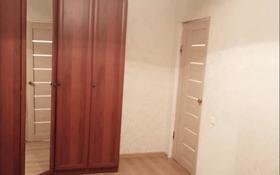 3-комнатная квартира, 60 м², 2/5 этаж, ул. Республики 1-36 за 16 млн 〒 в Косшы