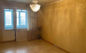 2-комнатная квартира, 48 м², 4/5 этаж, Беспалова 51/1 за 12.9 млн 〒 в Усть-Каменогорске